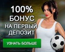 21050 - 1xbet-online.com